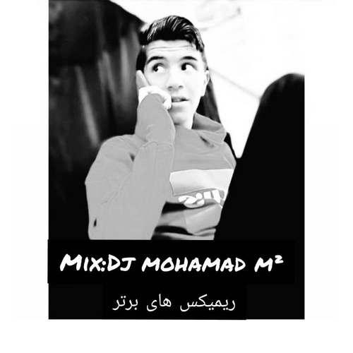 دانلود موزیک جدید دی جی محمد ام² ریمیکس های برتر