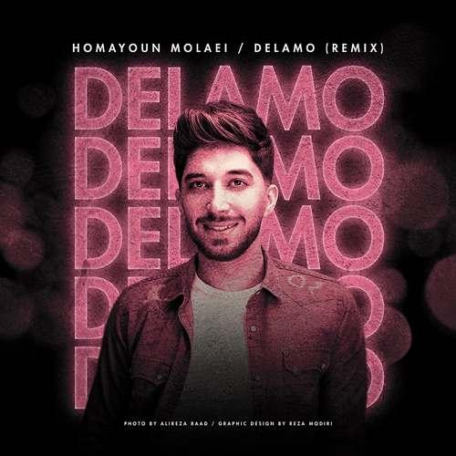 دانلود موزیک جدید همایون مولایی دلمو (ریمیکس)