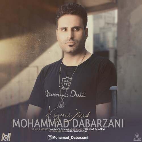 دانلود موزیک جدید محمد دبرزنی کجایی