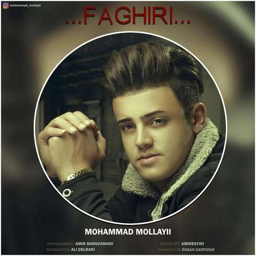 دانلود موزیک جدید محمد ملایی فقیری