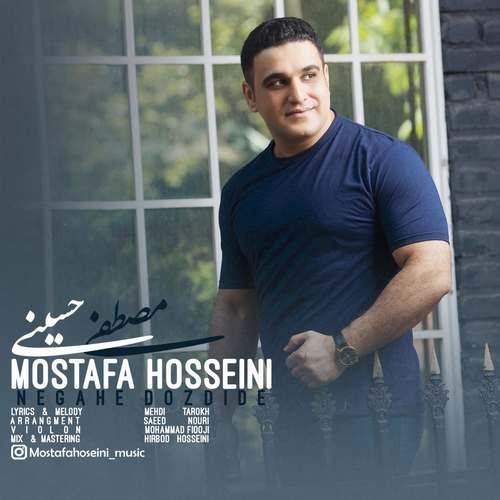 دانلود موزیک جدید مصطفی حسینی نگاه دزدیده