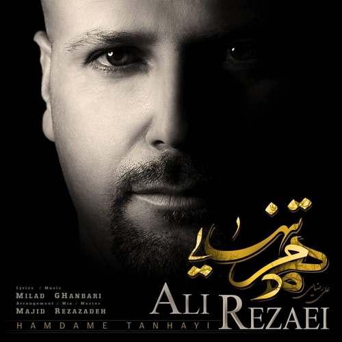 دانلود موزیک جدید علی رضایی همدم تنهایی