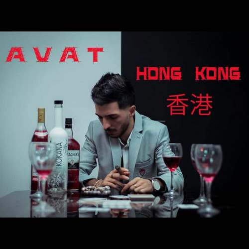 دانلود موزیک جدید آوات هنگ کنگ