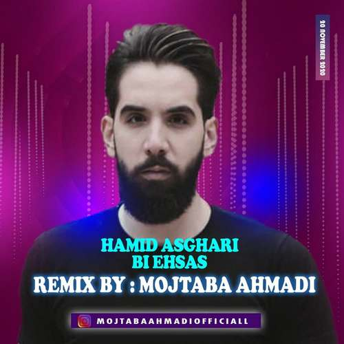 دانلود موزیک جدید حمید اصغری بی احساس (ریمیکس مجتبی احمدی)