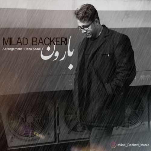 دانلود موزیک جدید میلاد باکری بارون
