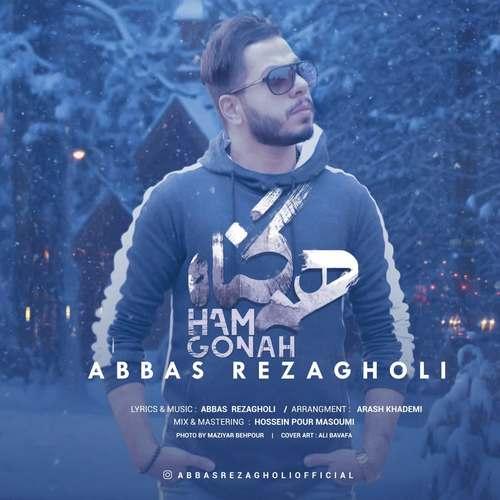 دانلود موزیک جدید عباس رضاقلی هم گناه (کیفیت اصلی) متن آهنگ