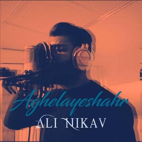 دانلود موزیک جدید علی نیکاو عاقلای شهر