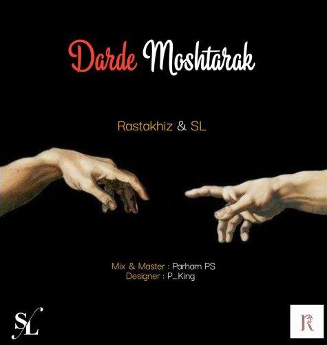 دانلود موزیک جدید رستاخیز و SL درد مشترک
