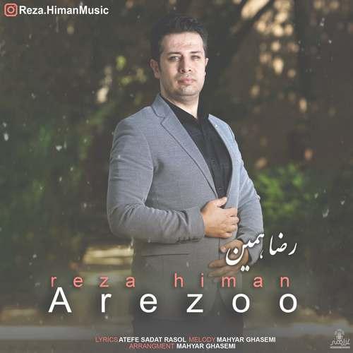 دانلود موزیک جدید رضا هیمن آرزو