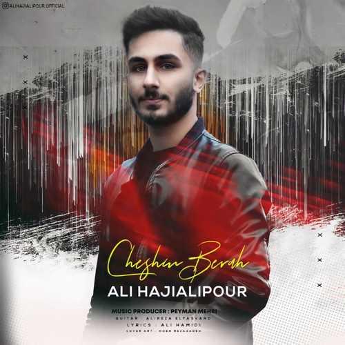 دانلود موزیک جدید حاجی علیپور چشم به راه