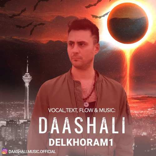 دانلود موزیک جدید داش علی دلخورم ۱