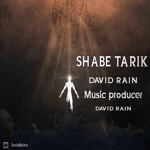 دانلود موزیک جدید دیوید رین شب تاریک