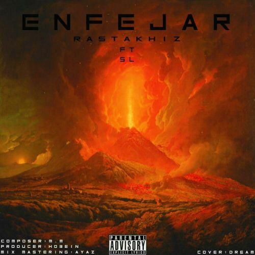 دانلود موزیک جدید رستاخیز و SL انفجار