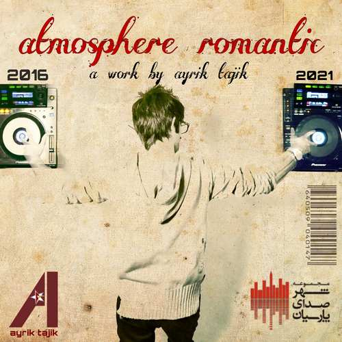 دانلود موزیک جدید  اتمسفر رمانتیک