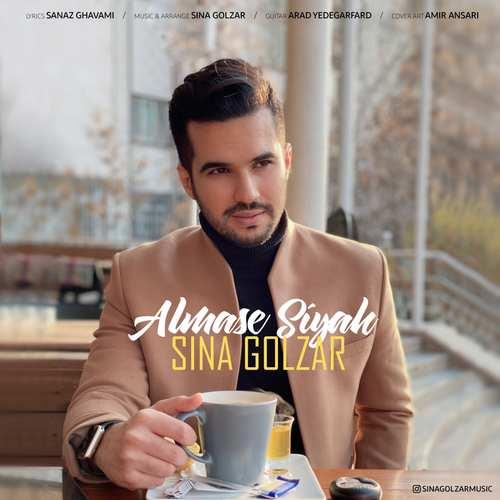 دانلود موزیک جدید سینا گلزار الماس سیاه