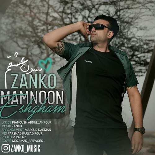 دانلود موزیک جدید زانکو ممنون عشقم