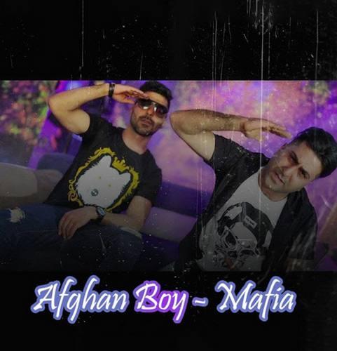 دانلود موزیک جدید افغان بوی مافیا