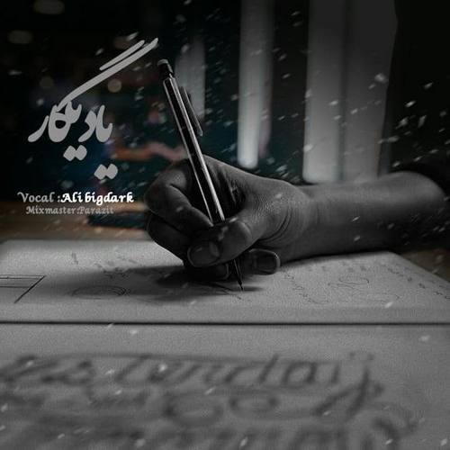 دانلود موزیک جدید علی بیگ دارک یادیگار