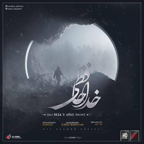 دانلود موزیک جدید حاج رضا و آراد شمس خداحافظی