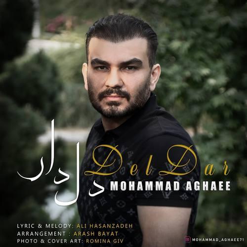 دانلود موزیک جدید محمد آقایی دلدار