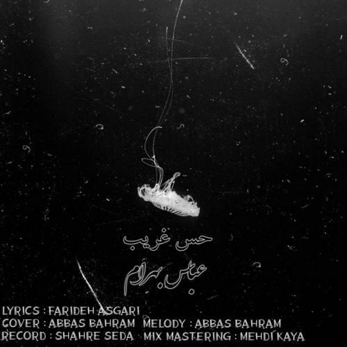 دانلود موزیک جدید عباس بهرام حس غریب