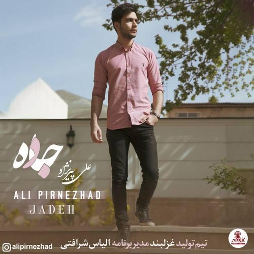 دانلود موزیک جدید علی پیرنژاد جاده