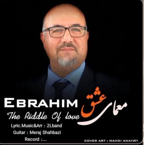 دانلود موزیک جدید ابراهیم افشین معمای عشق