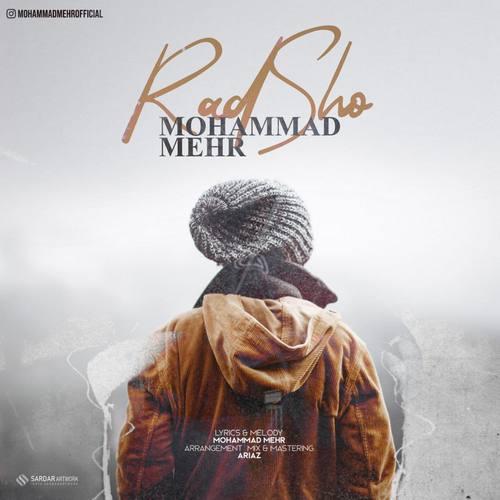 دانلود موزیک جدید محمد مهر رد شو