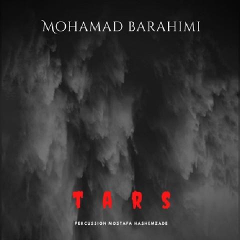 دانلود موزیک جدید محمد براهیمی ترس