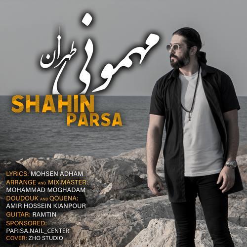 دانلود موزیک جدید شاهین پارسا مهمونی طهران