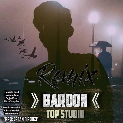 دانلود موزیک جدید استودیو تاپ رکورد بارون