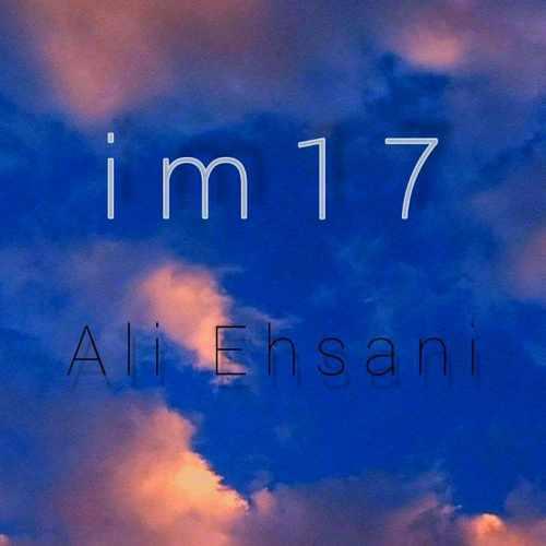 دانلود موزیک جدید علی احسانی من ۱۷ ساله هستم