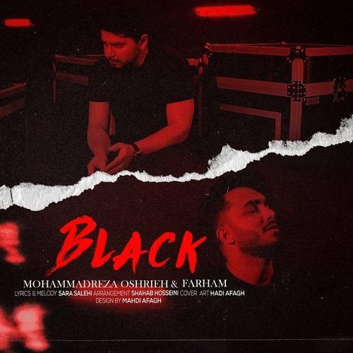 دانلود موزیک جدید محمدرضا عشریه و فرهام سیاه