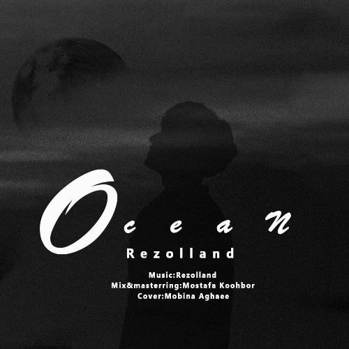 دانلود موزیک جدید رضولند اقیانوس